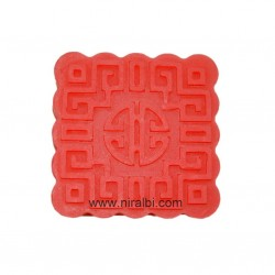 Designer Square Soap Mould