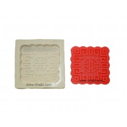 Designer Square Silicone Soap Mould